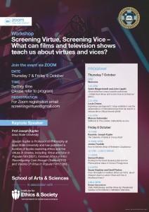 Screening Virtue, Screening Vice - Workshop_Poster_updated